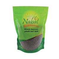 Nabat Organic Black Quinoa 500GR