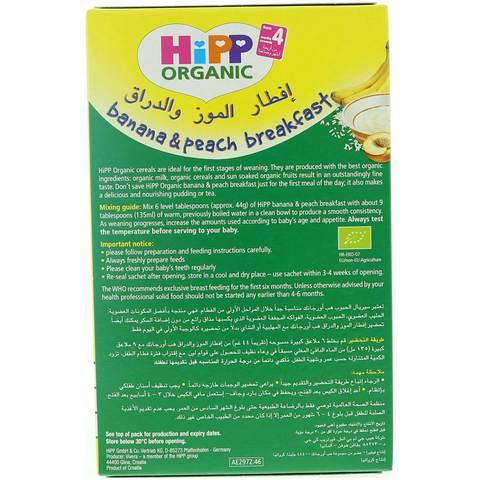 Hipp-Organic-Banana-&-Peach-Breakfast-230g