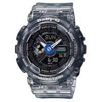 Casio Baby G Women's Analog/Digital Watch BA-110JM-1A