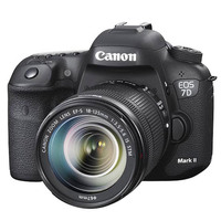 Canon SLR Camera EOS7D Mark II + Lens 18-135MM