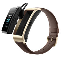 Huawei Wearable Talk Band B5 Brown