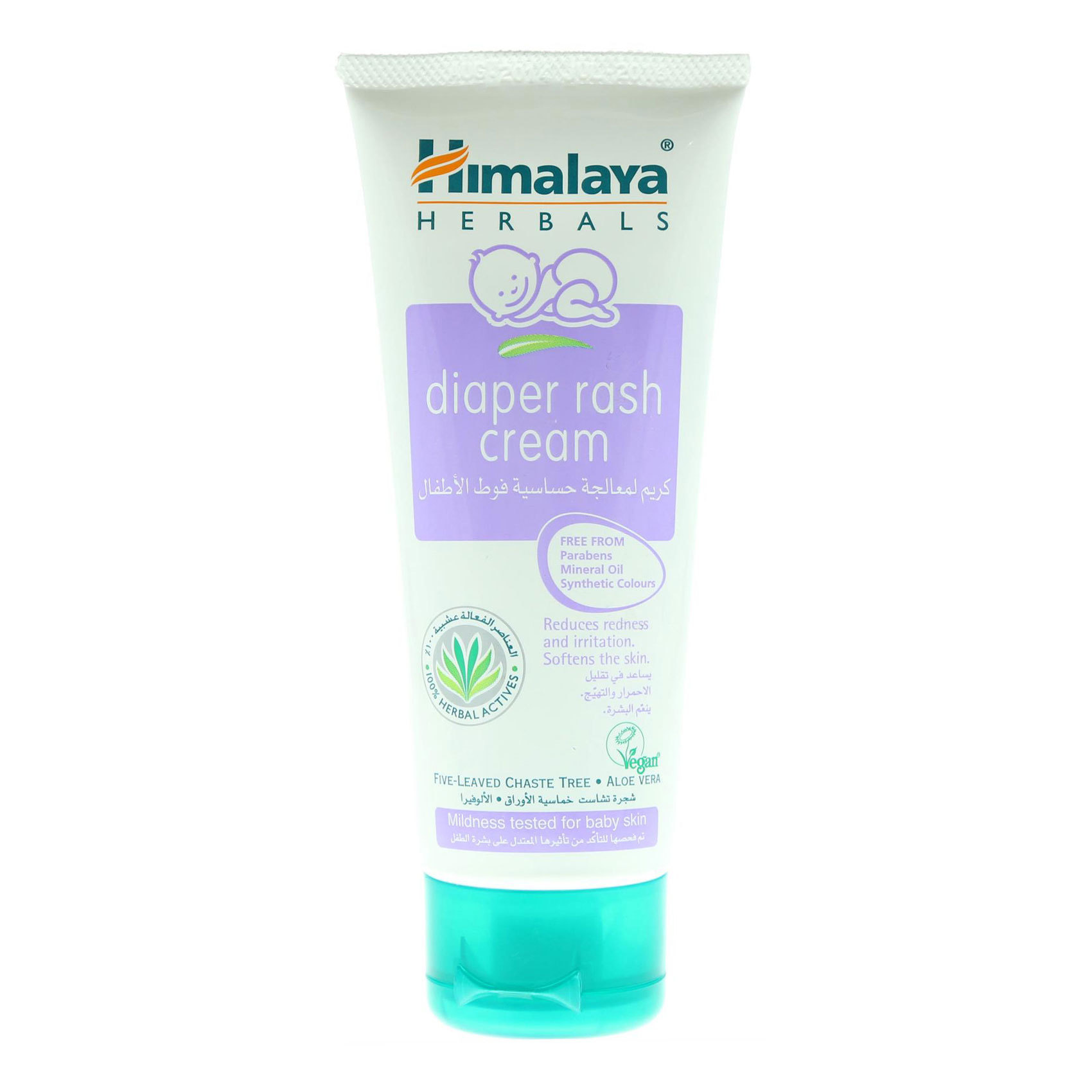 HIMALAYA BB CREAM DIAPER RASH 100ML