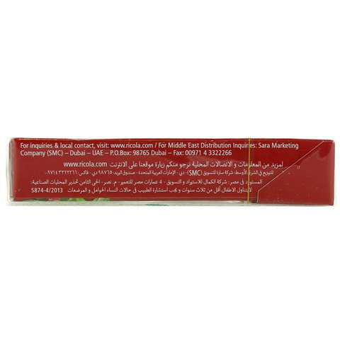Ricola-Cranberry-Swiss-Herbal-Drops-45g