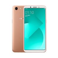 Oppo Smartphone A83 2018 32GB Dual Sim Gold