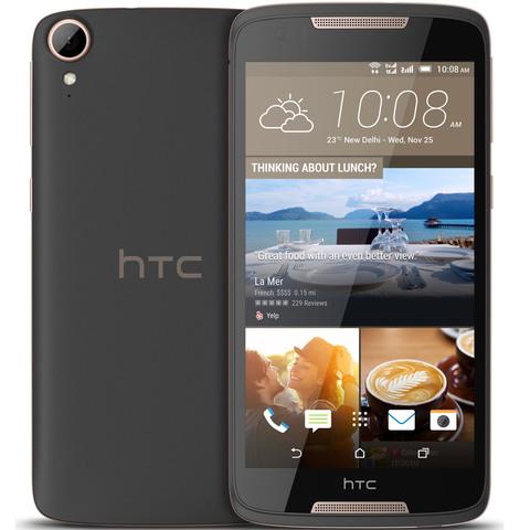 HTC-Desire-828-Dual-Sim-4G-Grey-Gold