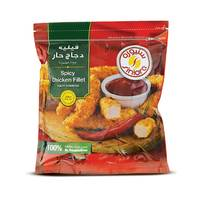 Siniora breast fillet spicy 900 g