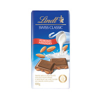 Lindt Chocolate Milk With Whole Almond 100GR