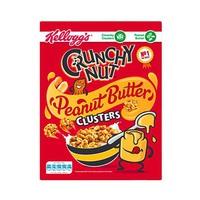 Kellogg's Crunchy Nut Peanut Butter Cluster 525GR
