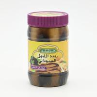 Freshly Peanut Butter Grape Jelly 510 g