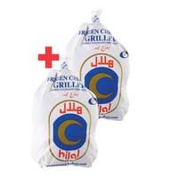 BUY 1 + 1 FREE Hilal Whole Chicken 1.3kg