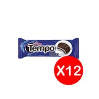 بسكويت تيمبو بالشوكولاتة الغامقة و الفانيليا من اولكر - 54 جم عبوة من 12
