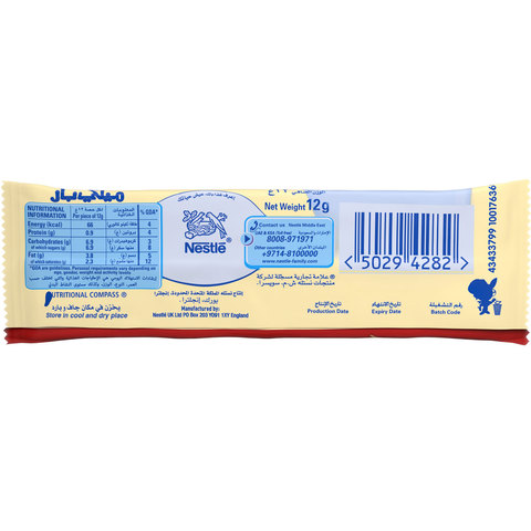 Nestlé-Milky-Bar-White-Chocolate-Bar-12g