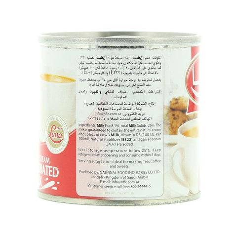 Luna-Full-Cream-Evaporated-Milk-170g