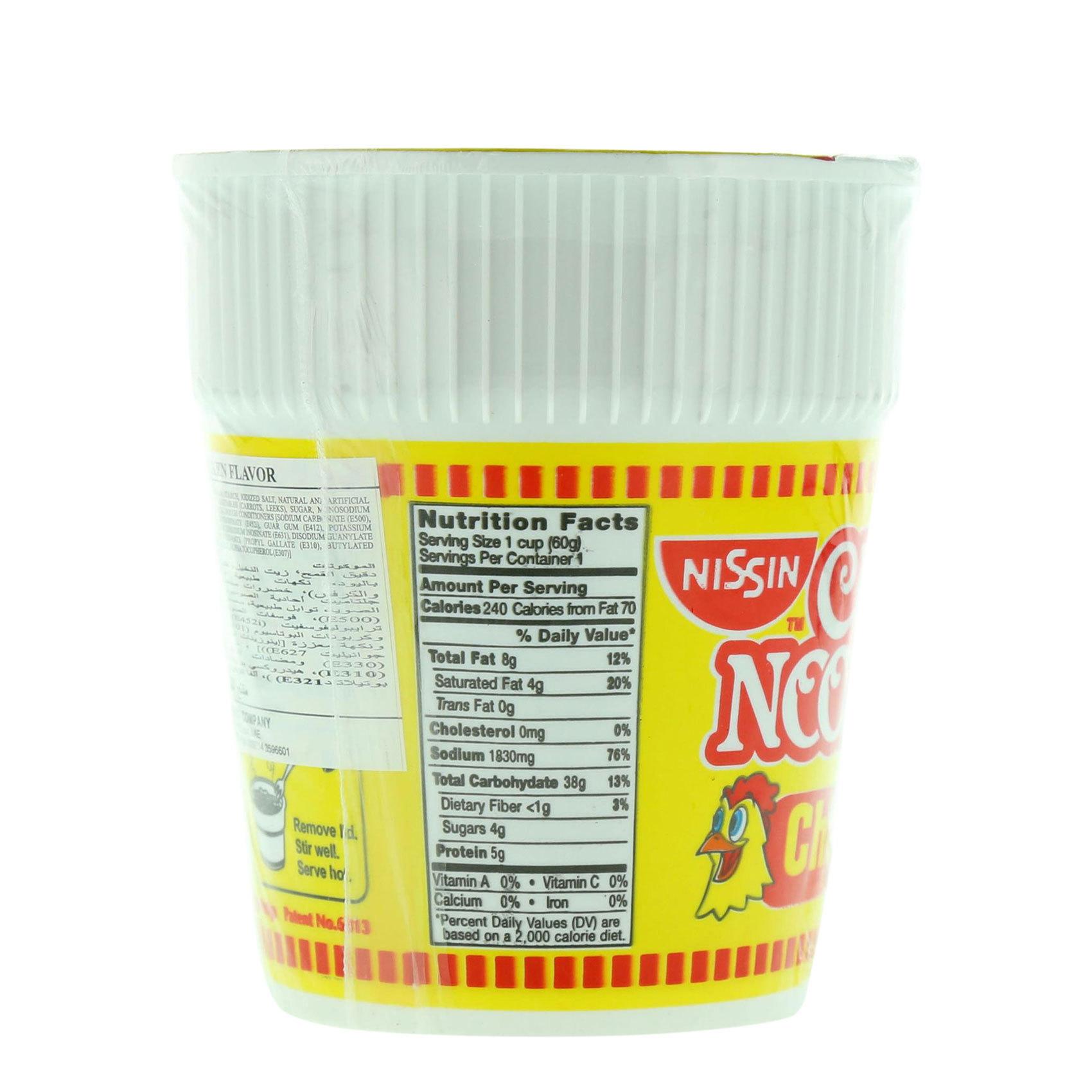 NISSIN CUP NOODLES CHICKEN/VEG 60GR