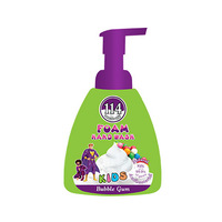 Amatoury Foam Hand Wash Kids Bubble Gum 400ML+300ML