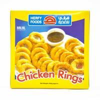 هرفي حلقات الدجاج 400 جرام