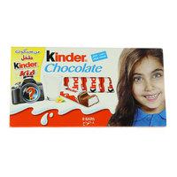 Kinder Chocolate 100 g