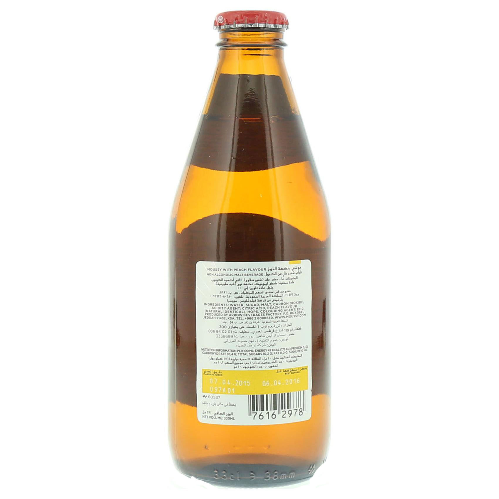 MOUSSY N/A BEER PEACH 330ML