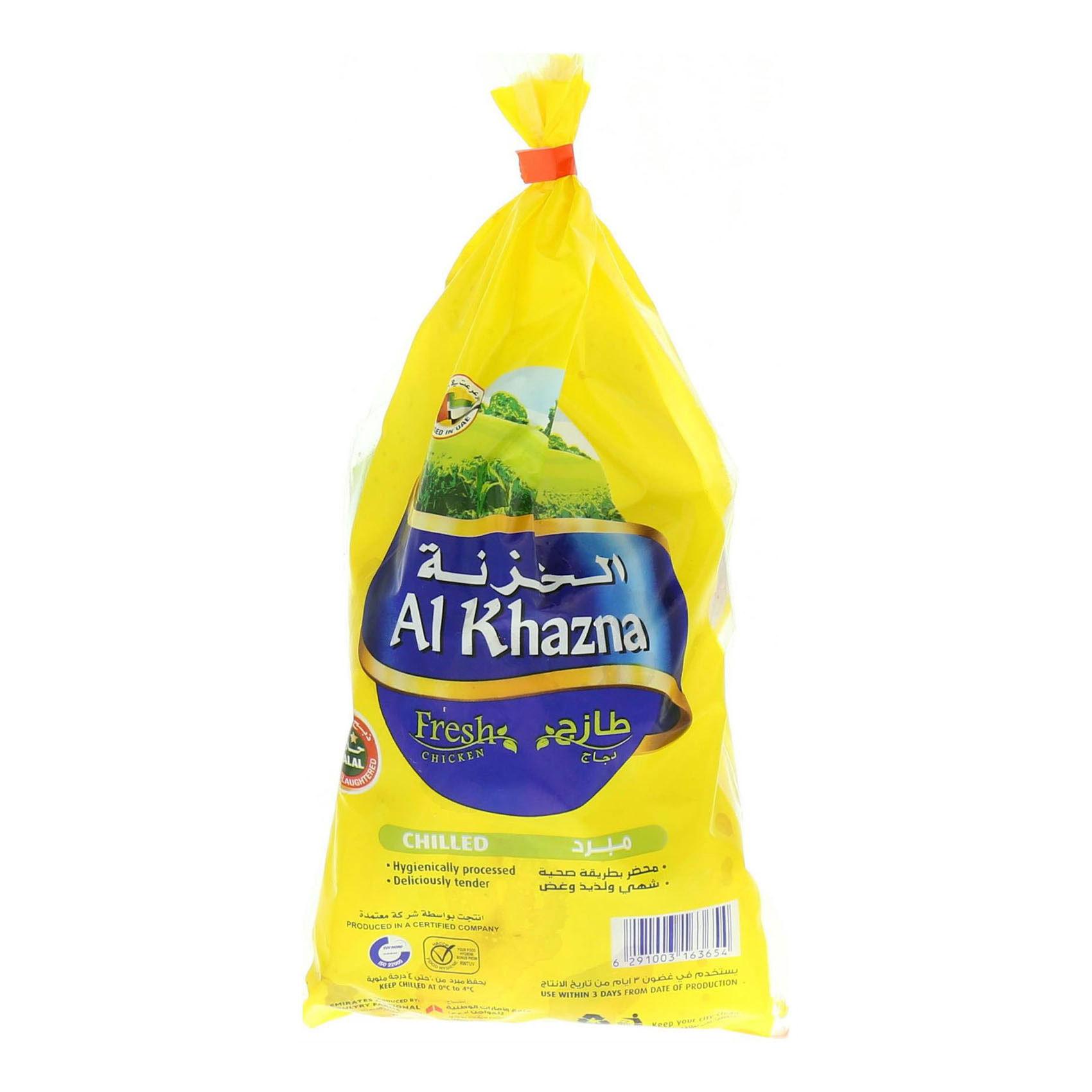 AL KHAZNA CHICKEN FRESH 700G