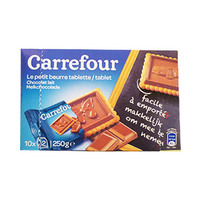 Carrefour Biscuits Petits Beurre 250GR