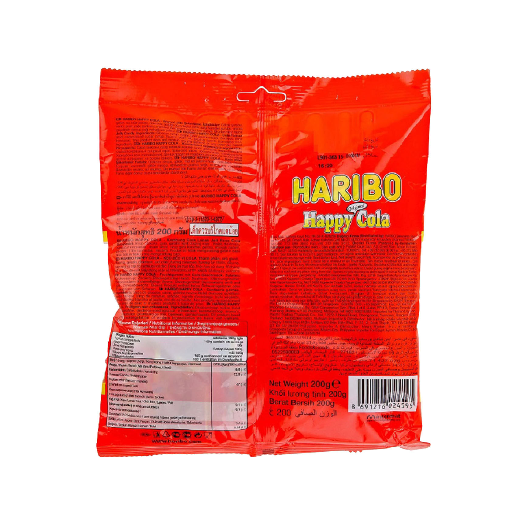HARIBO HAPPY COLA 20'S 200GR