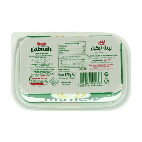 Ulker-Culinary-Turkish-Labneh-375g