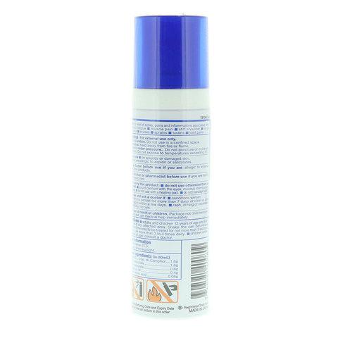 Hisamitsu-Pain-Relieving-Salonpas-Spray-80ml