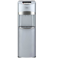Midea Bottom Loading Water Dispenser Yl1131As