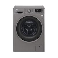 LG Washer 8KG /Dryer WDJ7148STHP Silver 5KG
