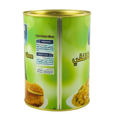 Almarai-Pure-Butter-Ghee-800g