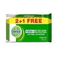 Dettol Wipes Original 20 sheets  2+1 Free