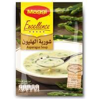 Maggi Excellence Asparagus Soup 49g