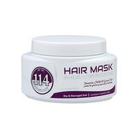 Amatoury Hair Mask Jasmine 400ML