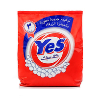 Yes Classic Washing Powder 650GR