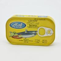 Al Mithali Sardine Oil Chilli 125 g