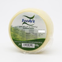 Foodys Kashkaval Cheese 350 g