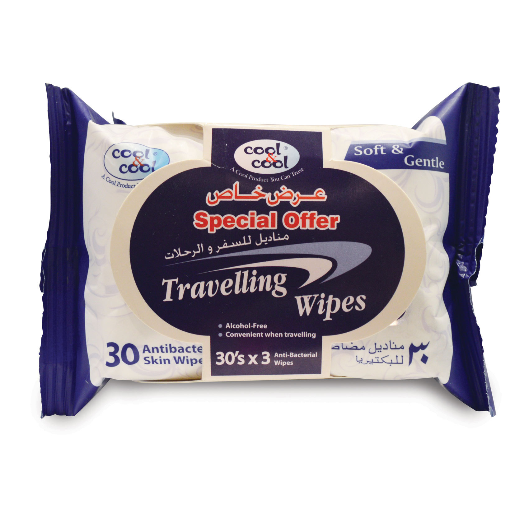 C&C TRAVELLING WIPES 30'S 2+1 FREE