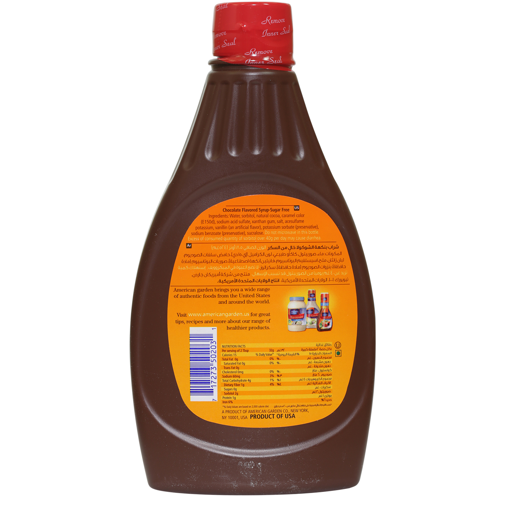 AMERICAN G. SYRUP CHOC S/FREE 525G