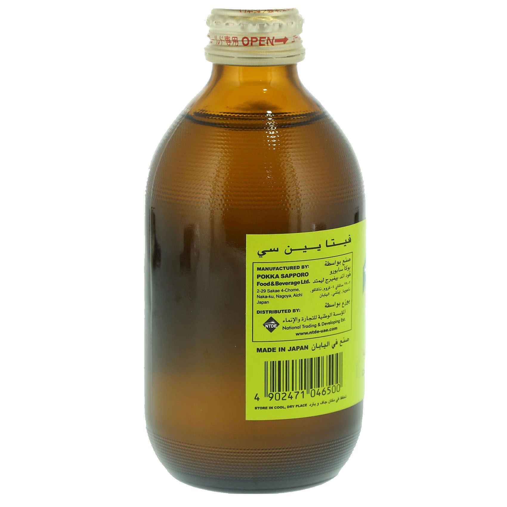 VITAENE C SUGAR FREE 240ML