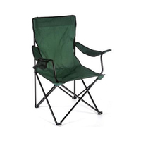 Foldable Camping Chair 50x50x80 CM