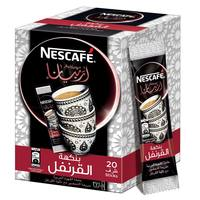 Nescafe Arabiana Cloves Arabic Instant Coffee Sachet 3gx20