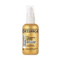 Dessange Paris Hair Treatment Nutri Extrême Richesse 100ML