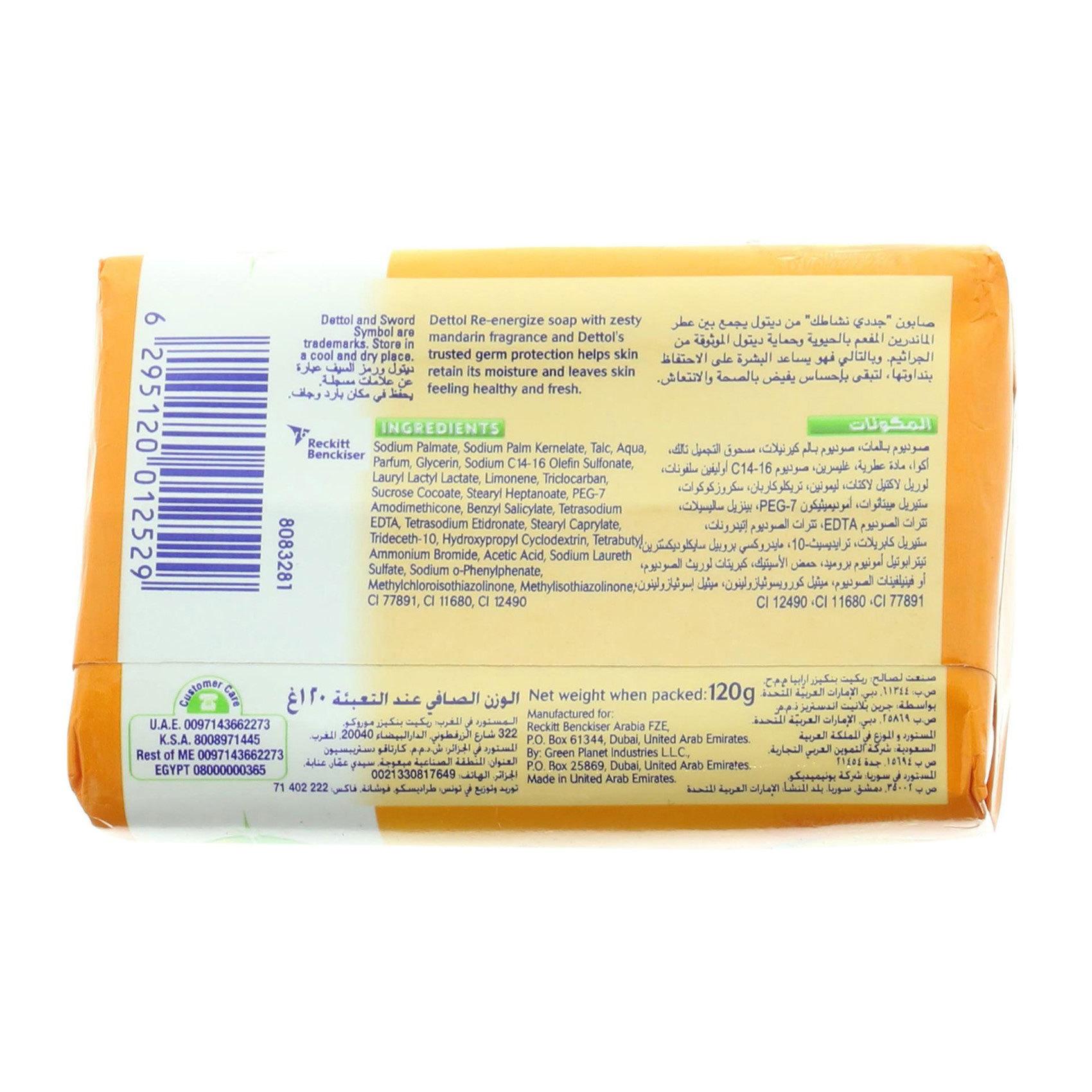 DETTOL SOAP REENERGIZING 120G