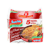 Indomie Noodle Satay Fried 75grX5