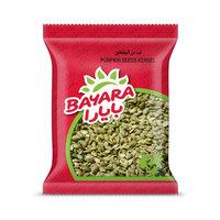 Bayara Pumpkin Seeds Kernel 200g