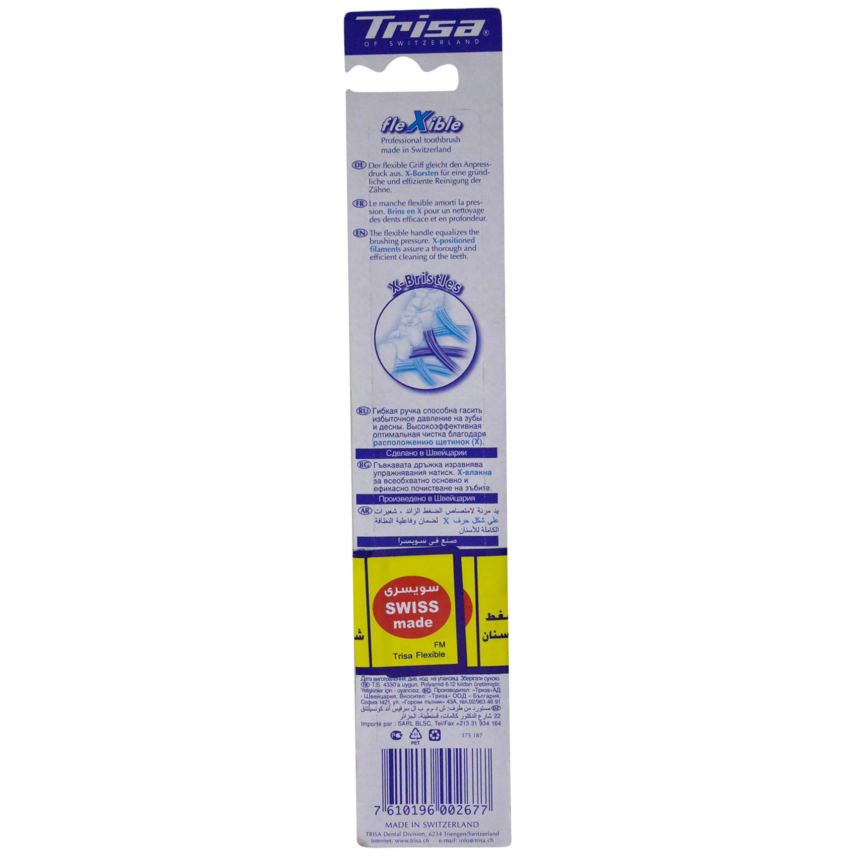 TRISA T/BRUSH FLEX ACTIVE HARD