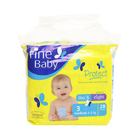 Fine Baby Yellow Disposable Diapers Medium 3 28 Diapers