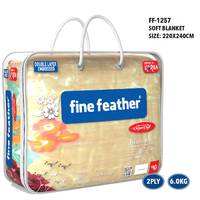 Fine Feather Korean Blanket Double 2Ply 5.6Kg