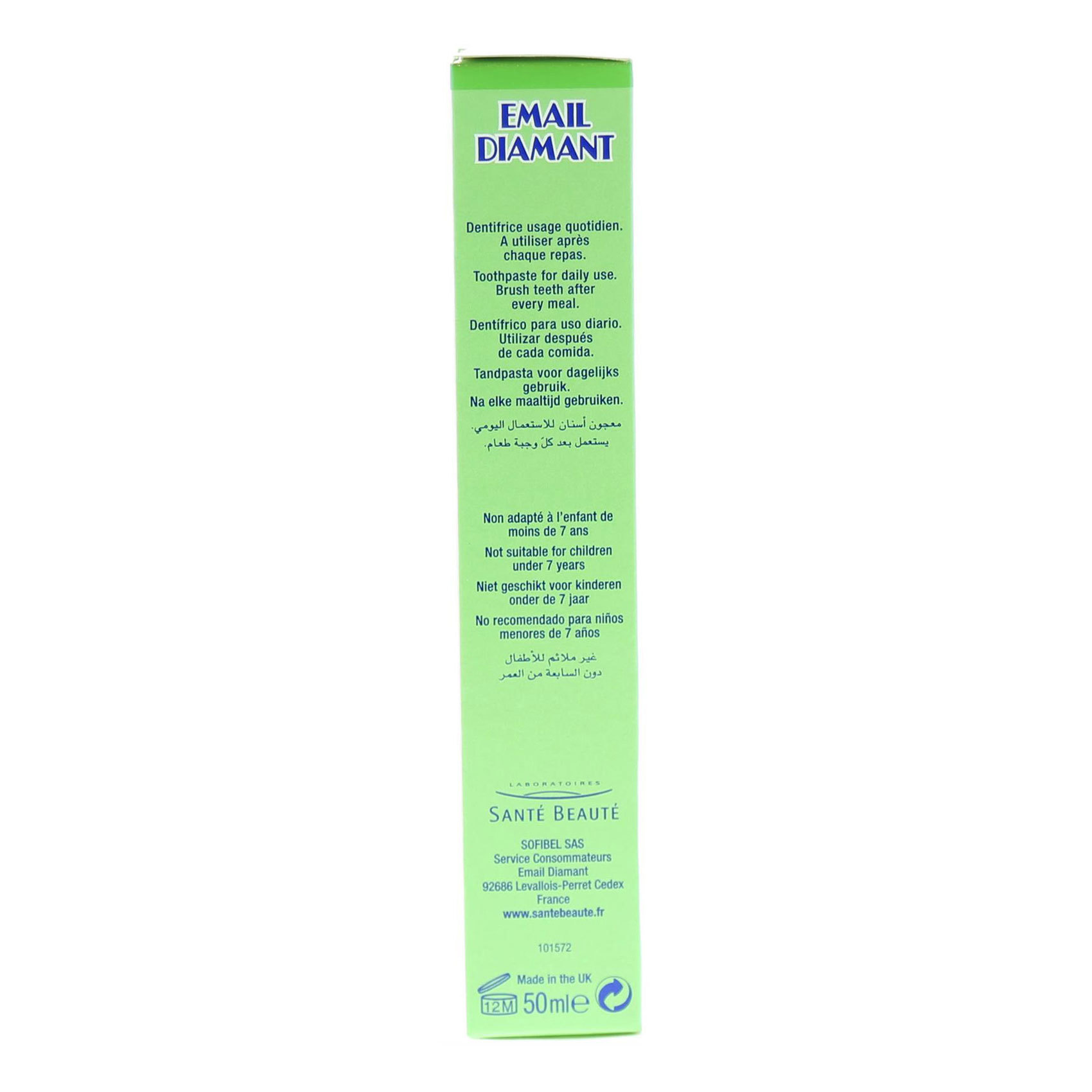 EMAIL DIAMANT T/PASTE A/STAIN 50ML