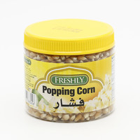 Freshly Pop Corn Jar 453 g